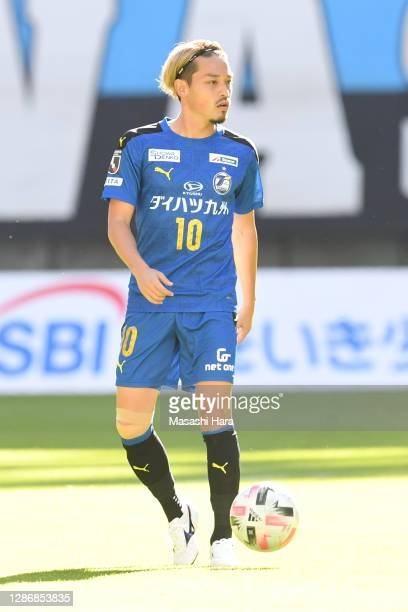 Naoki Nomura of Oita Trinita in action during the J.League Meiji Yasuda J1 match between Oita Trinita and Kawasaki Frontale at Showa Denko Dome on...