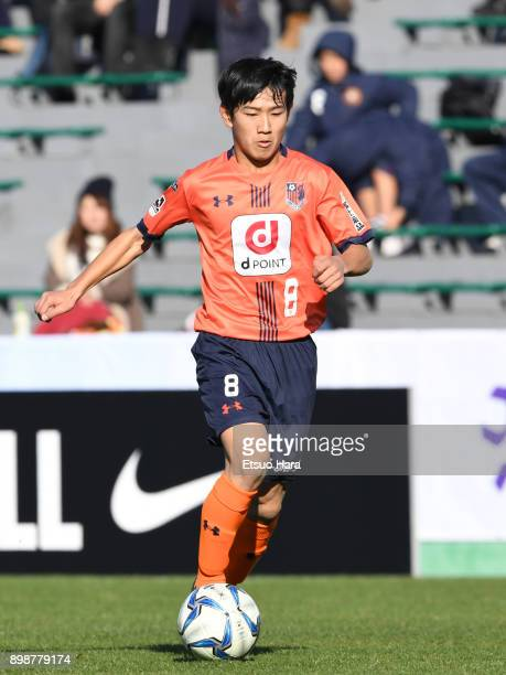 Naoki Suto of Omiya Ardija in action during the Prince Takamado Cup 29th All Japan Youth Football Tournament semi final match between Omiya Ardija...
