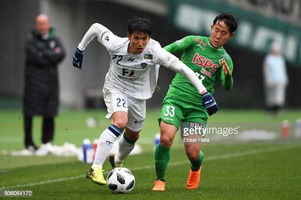 Naoki Wako of Avispa Fukuoka and Kota Watanabe of Tokyo Verdy compete for the ball during the JLeague J2 match between Tokyo Verdy and Avispa Fukuoka...