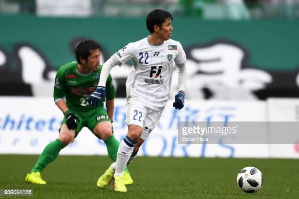 Naoki Wako of Avispa Fukuoka in action during the JLeague J2 match between Tokyo Verdy and Avispa Fukuoka at Ajinomoto Stadium on March 21 2018 in...
