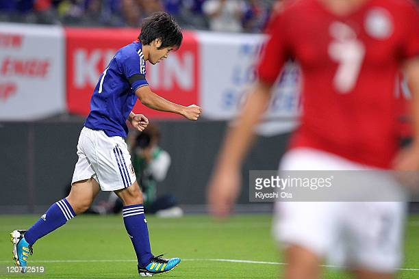 Naoki Yamada of Japan U22 celebrates his goal during the international friendly match between Japan U22 and Egypt U22 at Sapporo Dome on August 10...
