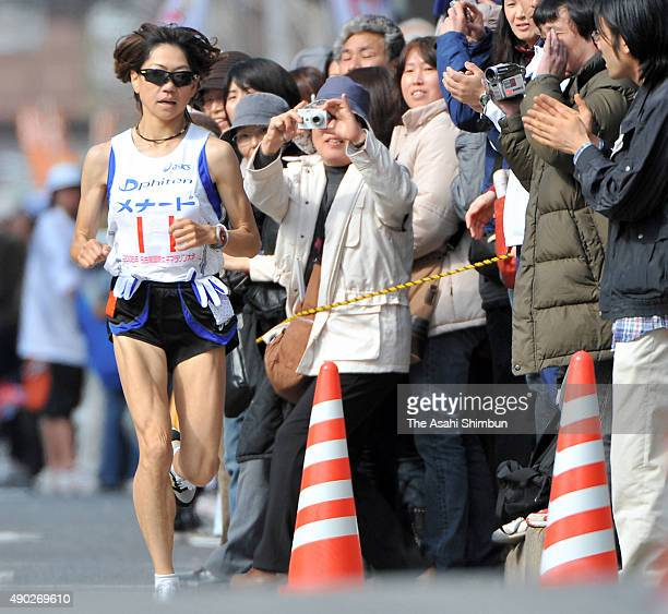 Naoko Takahashi competes during the Nagoya International Women's Marathon at Mizuho Athletic Stadium on March 9 2008 in Nagoya Aichi Japan