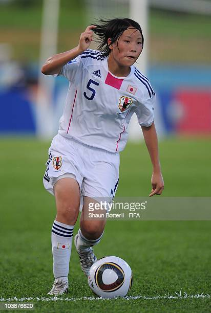 Naoko Wada of Japan in action during the FIFA U17 Women's World Cup Group C match between Spain and Japan at the Ato Boldon Stadium on September 6...