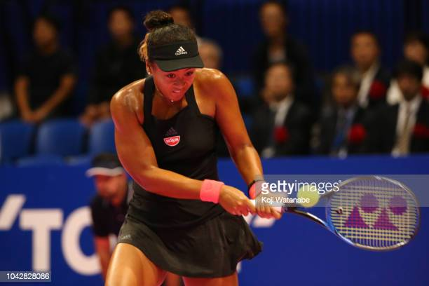 Naomi Osaka of Japan plays a backhand in the final against Karolina Pliskova of the Czech Republic on day seven of the Toray Pan Pacific Open at...