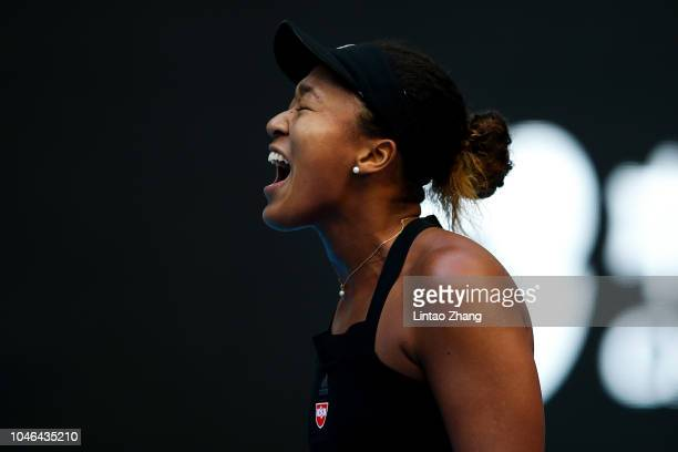 Naomi Osaka of Japan reacts against during her women's singles semifinal match Anastasija Sevastova of Latvia in the 2018 China Open at the China...