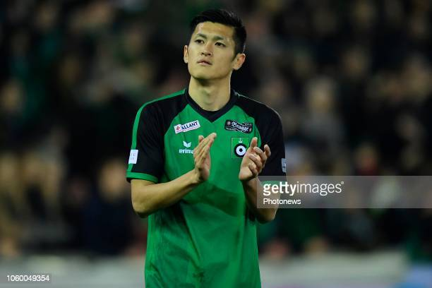 Naomichi Ueda defender of Cercle Brugge greeting the supporters after the victory during the Jupiler Pro League match between Cercle Brugge and...