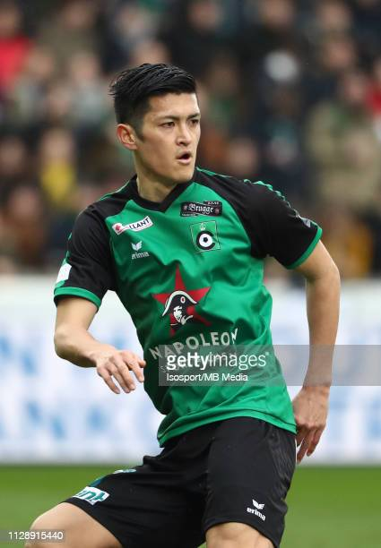 Naomichi Ueda of Cercle during the Jupiler Pro League match between Cercle Brugge KSV and Club Brugge at Jan Breydel Stadium on February 10 2019 in...