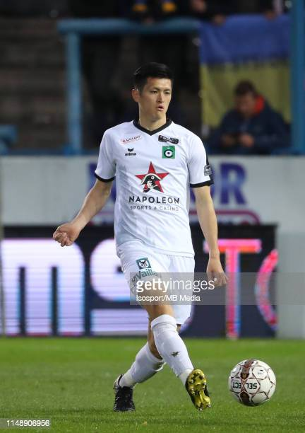 Naomichi Ueda of Cercle in action during the Jupiler Pro League playoff 2 group B match between WaaslandBeveren and Cercle Brugge on May 11 2019 in...