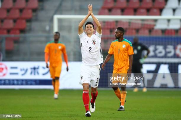 Naomichi Ueda of Japan celebrates after scoring his team's winning goal during the international friendly match between Japan and Ivory Coast at...