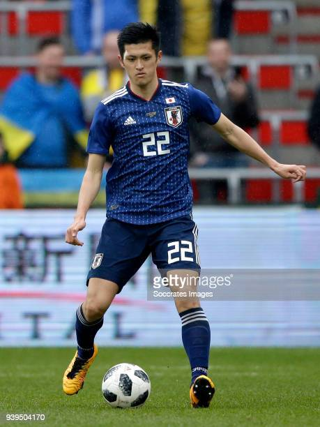 Naomichi Ueda of Japan during the International Friendly match between Japan v Ukraine at the Stade Maurice Dufrasne on March 27 2018 in Luik Belgium