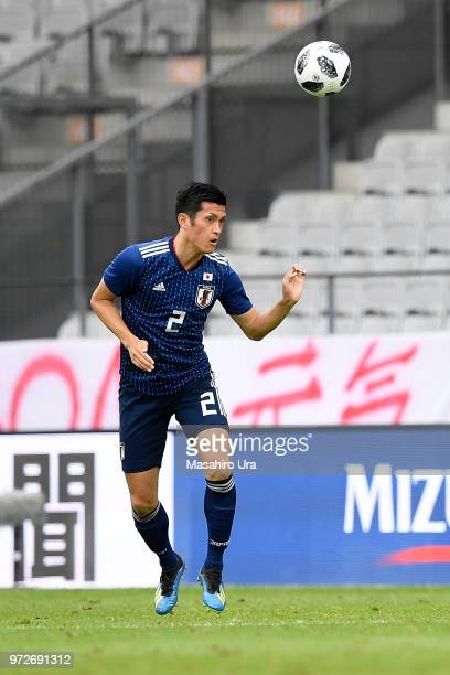 Naomichi Ueda of Japan in action during the international friendly match between Japan and Paraguay at Tivoli Stadion on June 12 2018 in Innsbruck...