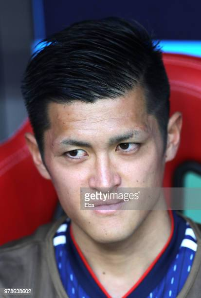 Naomichi Ueda of Japan looks on from the bench prior to the 2018 FIFA World Cup Russia group H match between Colombia and Japan at Mordovia Arena on...