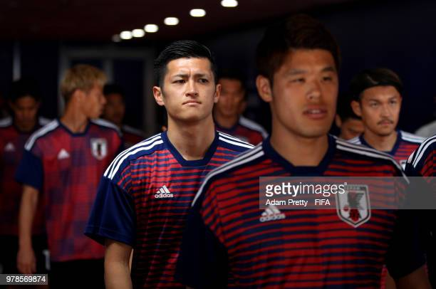 Naomichi Ueda of Japan looks on from the tunnel prior to the 2018 FIFA World Cup Russia group H match between Colombia and Japan at Mordovia Arena on...
