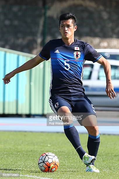 Naomichi Ueda of Japan looks on the Toulon Tournament between Japan and Portugal on May 23 2016 in Aubagne France