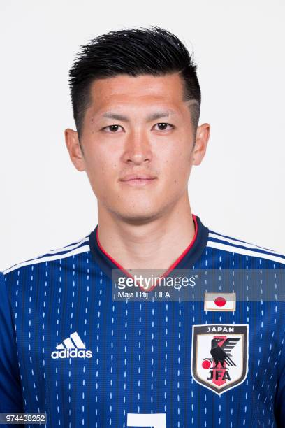 Naomichi Ueda of Japan poses for a portrait during the official FIFA World Cup 2018 portrait session at the FC Rubin Training Grounds on June 14 2018...