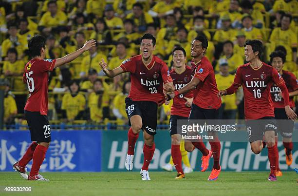 Naomichi Ueda of Kashima Antlers celebrates the first goal during the JLeague match between Kashiwa Reysol and Kashima Antlers at Hitachi Kashiwa...