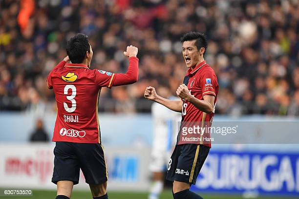Naomichi Ueda of Kashima Antlers celebrates the win during the 96th Emperor's Cup final match between Kashima Antlers and Kawasaki Frontale at Suita...