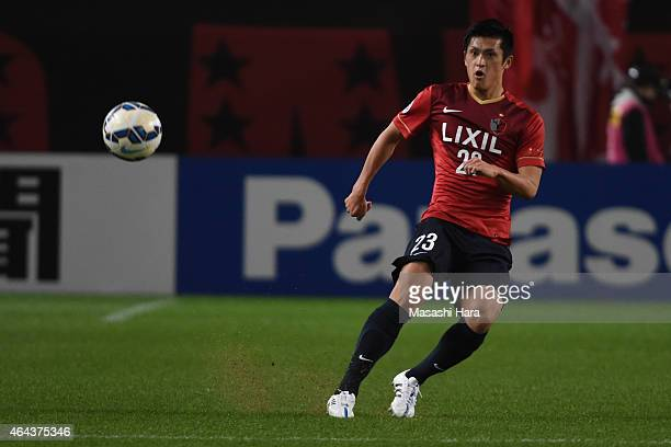 Naomichi Ueda of Kashima Antlers in action during the AFC Champions League Group H match between Kashima Antlers and Western Sydney Wanderers at...