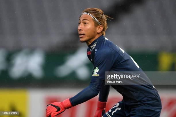 Naoto Kamifukumoto of Tokyo Verdy in action during the JLeague J2 match between Tokyo Verdy and Avispa Fukuoka at Ajinomoto Stadium on March 21 2018...