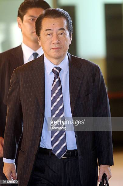 Naoto Kan Japan's deputy prime minister and chief of the National Strategy Bureau arrives at the prime minister's official residence in Tokyo Japan...