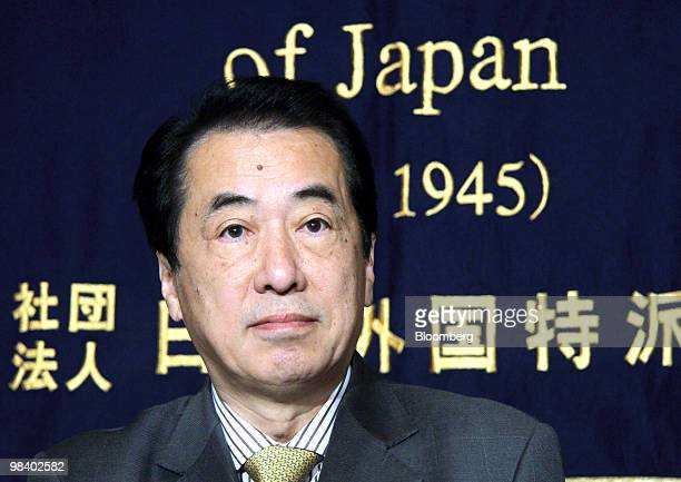 Naoto Kan Japan's deputy prime minister and finance minister attends a news conference at the Foreign Correspondents' Club of Japan in Tokyo Japan on...