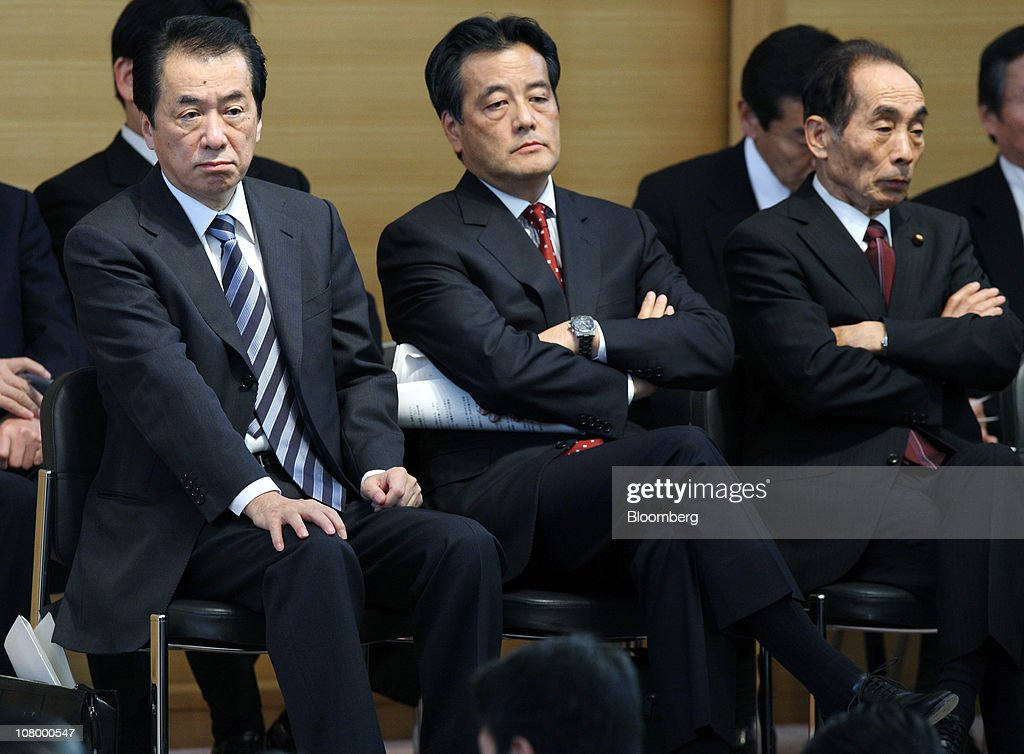 Japan's Prime Minister Kan Speaks At A Meeting With Lawmakers