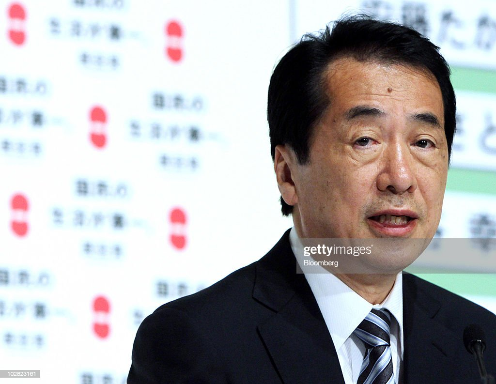 Naoto Kan, Japan's prime minister and president of the Democratic Party of Japan (DPJ), speaks during a news conference at the party's election center in Tokyo, Japan, on Monday, July 12, 2010. Kan lost control of parliament's upper house, undermining legislative efforts to cut the world's largest public debt and creating the possibility of a third leadership change in a year. Photographer: Haruyoshi Yamaguchi/Bloomberg via Getty Images