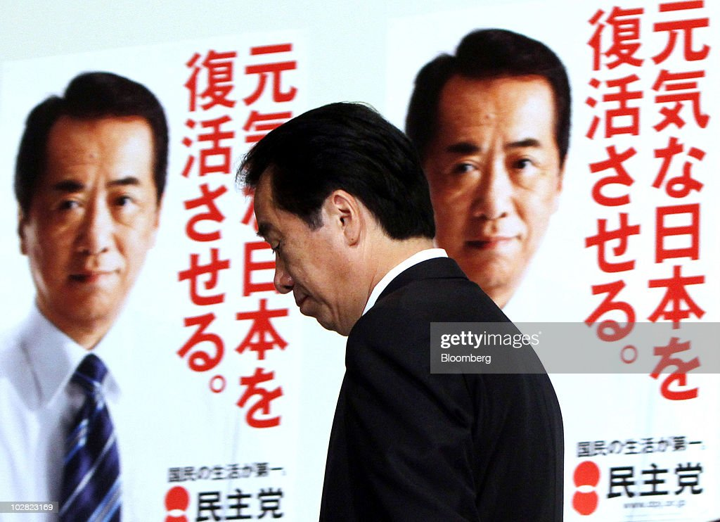 Naoto Kan, Japan's prime minister and president of the Democratic Party of Japan (DPJ), leaves a news conference at the party's election center in Tokyo, Japan, on Monday, July 12, 2010. Kan lost control of parliament's upper house, undermining legislative efforts to cut the world's largest public debt and creating the possibility of a third leadership change in a year. Photographer: Haruyoshi Yamaguchi/Bloomberg via Getty Images