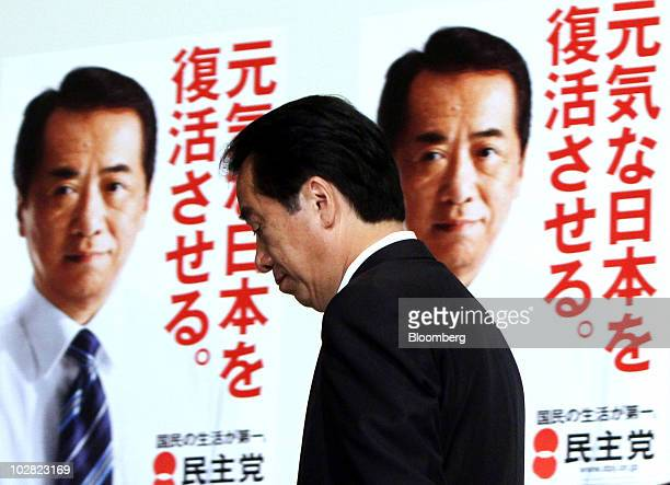 Naoto Kan Japan's prime minister and president of the Democratic Party of Japan leaves a news conference at the party's election center in Tokyo...