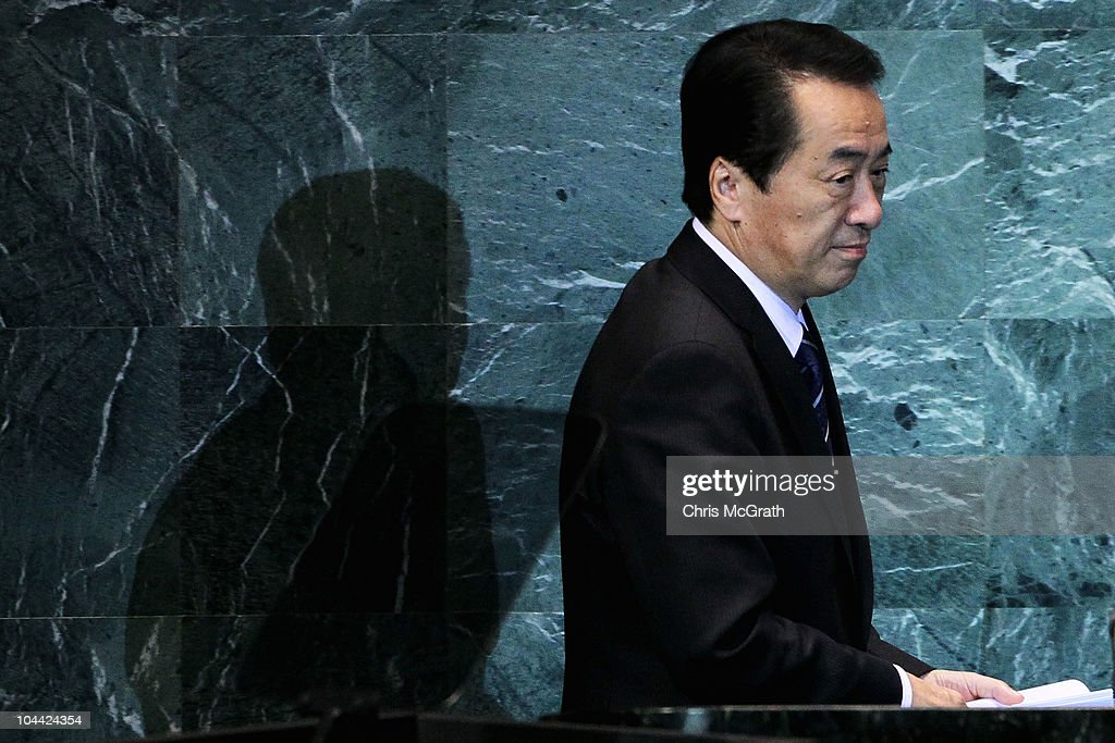 Naoto Kan, Prime Minister of Japan walks out to address the 65th session of the General Assembly at the United Nations on September 24, 2010 in New York City. Leaders and diplomats from around the world are in New York City for the United Nations yearly General Assembly.