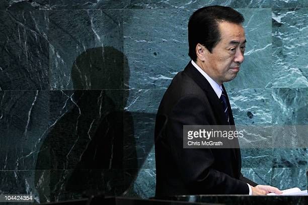 Naoto Kan Prime Minister of Japan walks out to address the 65th session of the General Assembly at the United Nations on September 24 2010 in New...