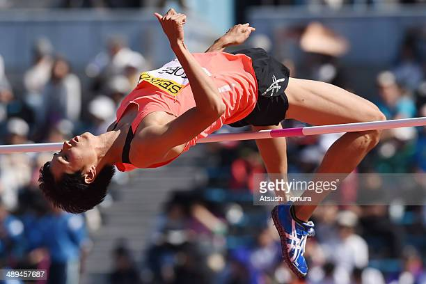 Naoto Tobe of Japan competes in Men's High Jump Final during the Seiko Golden Grand Prix Tokyo 2014 at National Stadium on May 11 2014 in Tokyo Japan