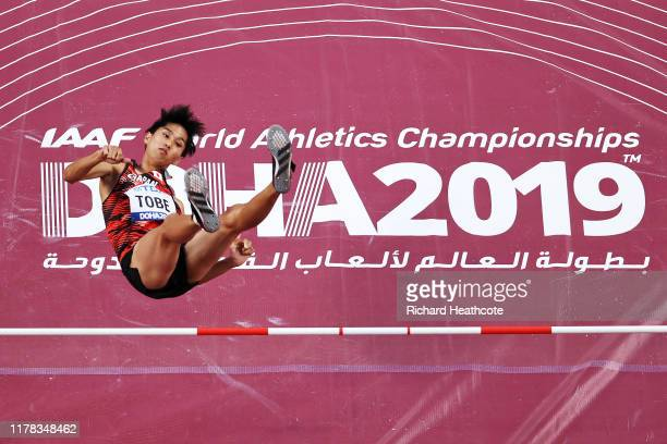 Naoto Tobe of Japan competes in the Men's High Jump qualification during day five of 17th IAAF World Athletics Championships Doha 2019 at Khalifa...