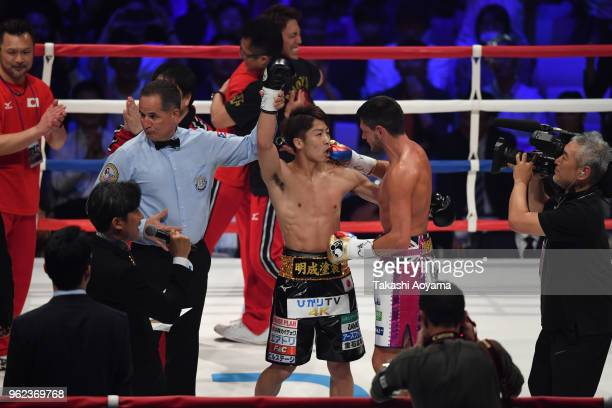 Naoya Inoue of Japan and Champion Jamie McDonnell of Great Britain greet each other after their WBA Bantamweight Title Bout at OtaCity General...