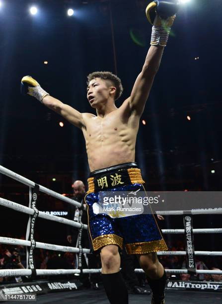 Naoya Inoue of Japan celebrates as he knock down Emmanuel Rodriguez of Puerto Rico during the WBSS Bantamweight Semi Final IBF World Championship...