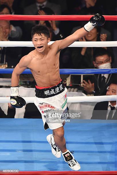 Naoya Inoue of Japan celebrates his secondround knockout victory over Omar Andres Narvaez of Argentina during the WBO World Super Flyweight Title...