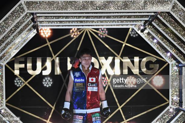 Naoya Inoue of Japan enters the arena against Yoan Boyeaux of France during their WBO Super Flyweight Title Bout at the Yokohama Cultural Gymnasium...
