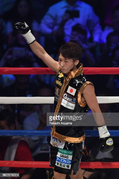 Naoya Inoue of Japan enters the ring against champion Jamie McDonnell of Great Britain prior to their WBA Bantamweight Title Bout at OtaCity General...