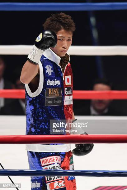 Naoya Inoue of Japan enters the ring against Yoan Boyeaux of France during their WBO Super Flyweight Title Bout at the Yokohama Cultural Gymnasium on...