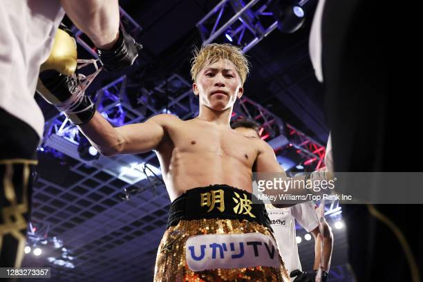 Naoya Inoue reacts after defeating Jason Moloney in their bantamweight title bout at MGM Grand Conference Center on October 31, 2020 in Las Vegas,...