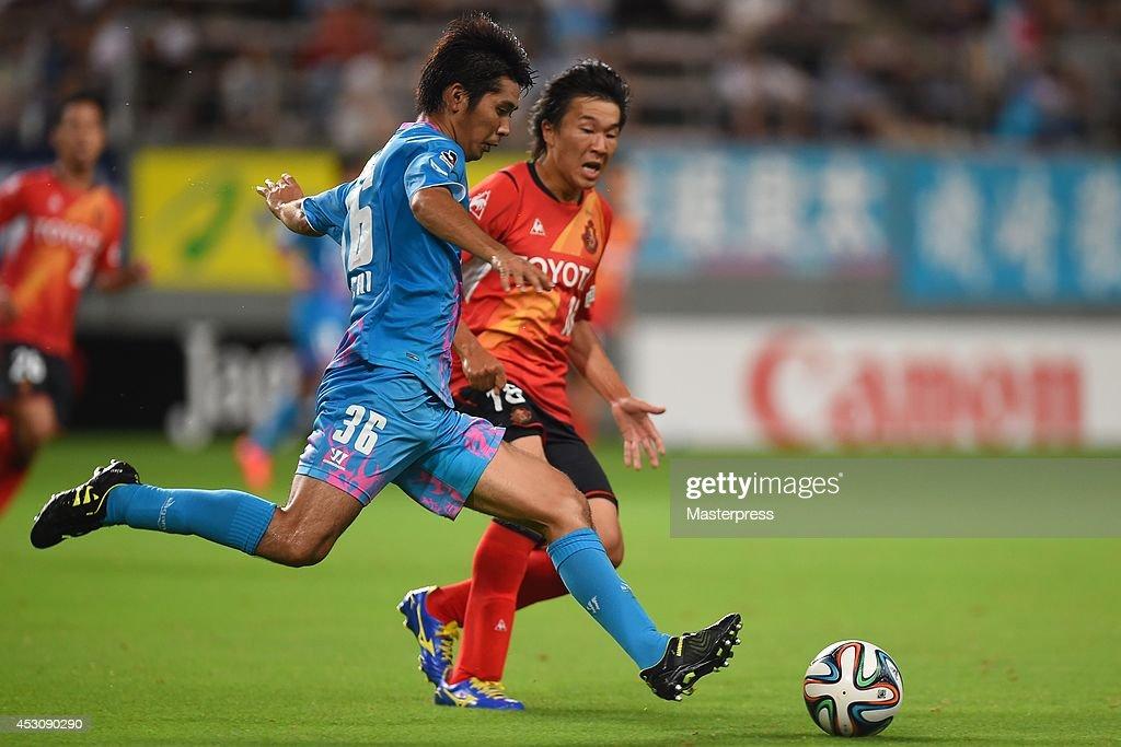 Sagan Tosu v Nagoya Grampus - J.League 2014 : News Photo