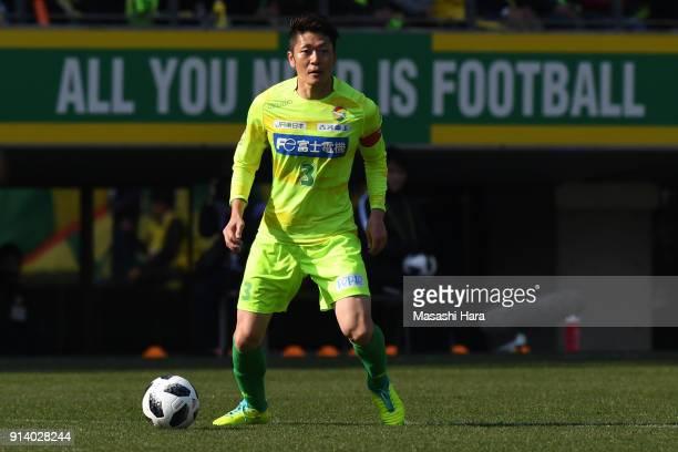 Naoya Kondo of JEF United Chiba in action during the preseason friendly match between JEF United Chiba and Kashiwa Reysol at Fukuda Denshi Arena on...