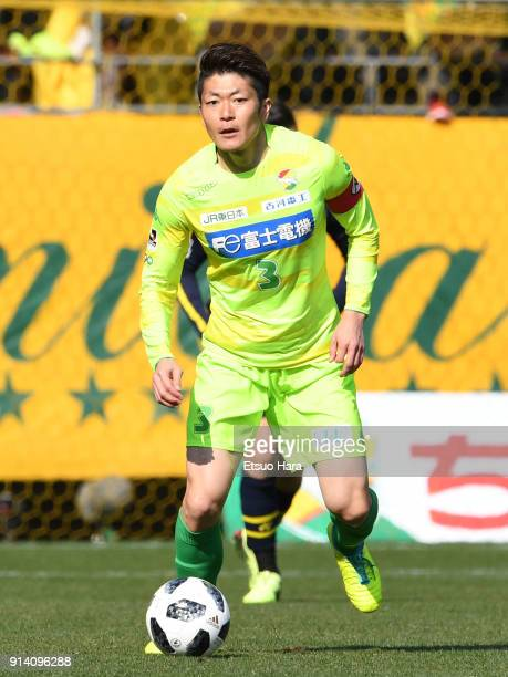 Naoya Kondo of JEF United Chiba in action during the preseason friendly match between JEF United Chiba and Kashiwa Reysol at Fukuda Denshi Arena on...