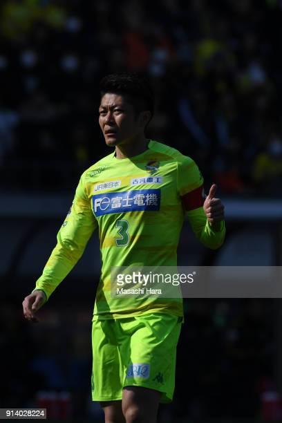 Naoya Kondo of JEF United Chiba looks on during the preseason friendly match between JEF United Chiba and Kashiwa Reysol at Fukuda Denshi Arena on...