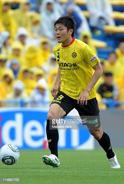 Naoya Kondo of Kashiwa Reysol in action during the JLeague match between Kashiwa Reysol and Vissel Kobe at Hitachi Kashiwa Soccer Stadium on May 28...