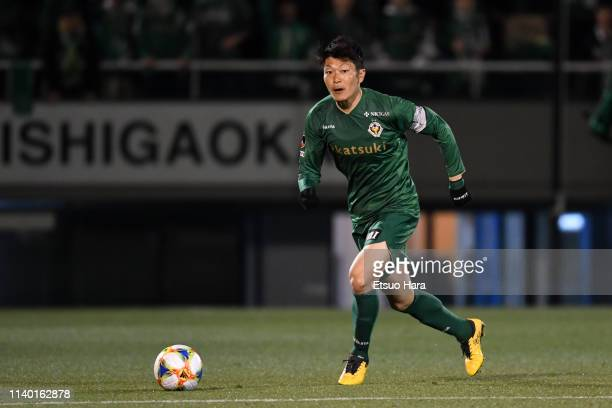 Naoya Kondo of Tokyo Verdy in action during the JLeague J2 match between Tokyo Verdy and Mito HollyHock at Ajinomoto Field Nishigaoka on April 03...