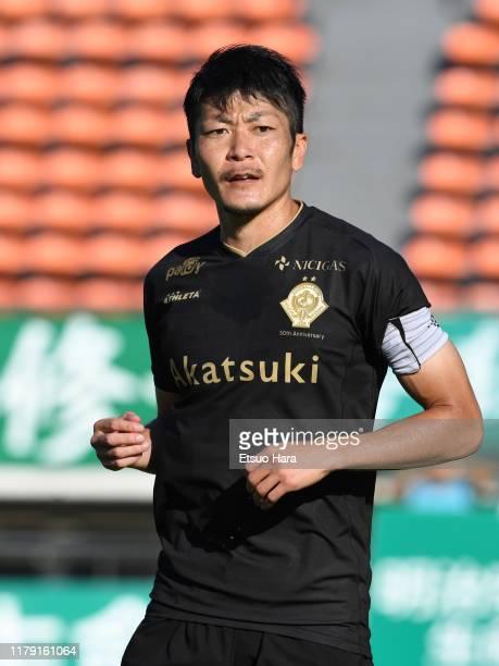 Naoya Kondo of Tokyo Verdy looks on during the J.League J2 match between Tokyo Verdy and Fagiano Okayama at komazawa Stadium on October 05, 2019 in...