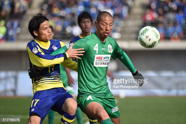Naoya Okane of FC Gifu keeps the ball under the pressure from Satoshi Tokiwa of Thespa Kusatsu Gunma during the JLeague second division match between...