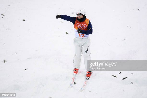 Naoya Tabara of Japan celebrates during the Freestyle Skiing Men's Aerials Qualification on day eight of the PyeongChang 2018 Winter Olympic Games at...