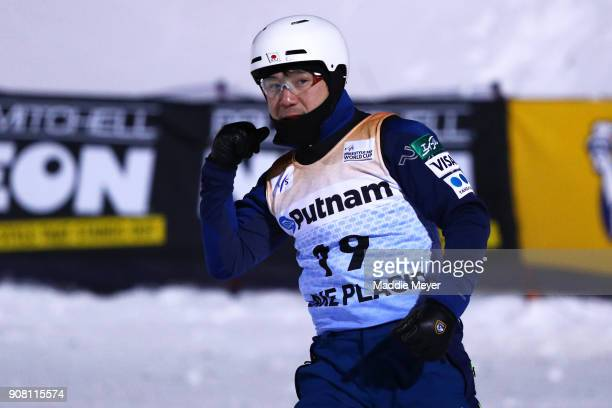 Naoya Tabara of Japan celebrates his jump during the Super Final round of the Putnam Freestyle World Cup at the Lake Placid Olympic Ski Jumping...